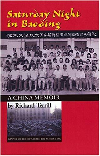Terrill_cover_2006